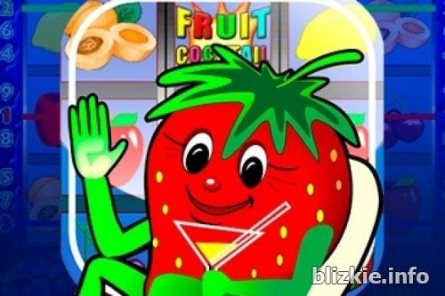 Игра Fruit Cocktail